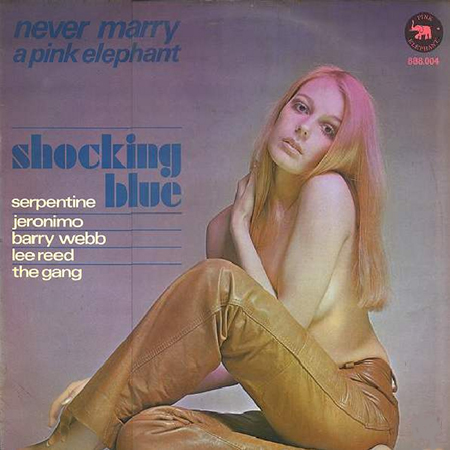 1970 Various Artists – Never Marry A Pink Elephant